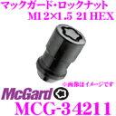 Img61480526