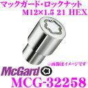 McGard マックガード ロックナット MCG-32258 【M12×1.5平面/4個入/トヨタ 三菱(純正ホイール)用】