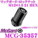 Img61590805