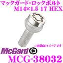 【本商品エントリーでポイント16倍!!】McGard マックガード ロックボルトMCG-38032 【M14×1.5球面/4個入/ロリンザーホイール VW社外ホイール用】