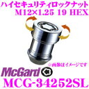 Img61613809