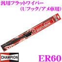 ���ܾ��ʥݥ����3��!!��CHAMPION �����ԥ��� ER60 ���ѥե�åȥ磻�ѡ��֥졼�� 600mm EASYVISION RETRO CLIP ��U�եå� �� ͢����...