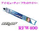 ���ܾ��ʥݥ����10��!!��BELLOF �٥�� RFW400 �����դ� ���� �ӥ塼�ƥ��� �ե�åȥ磻�ѡ��֥졼�� 400mm ��͢���� ���ϥ�ɥ�֤ˤ��б�!!�ۡڥΥ� ��...