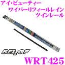 【BELLOF正規販売店】【在庫限定超特価!!】【送料無料!!カードOK!!】