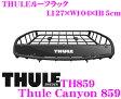 THULE Canyon 859 スーリー キャニオン TH859 ルーフラック 【アタッチメント対応】 【外寸:L127cm×W104cm×H15cm】