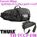 THULE TCCF-101 Covert Sling スーリー スリング ウエストバッグ カメラバッグ 【コンパクトシステムカメラ用スリング】