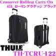 【本商品ポイント10倍!!】THULE TCRU-122 Crossover Rolling Carry-On 45L 22インチ (58cm)ローリングアップライト キャリーバッグ 【ガーメントケース付】