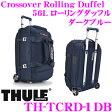 【本商品ポイント10倍!!】THULE TCRD-1DB Crossover Rolling Duffel 57L ダークブルー スーリー クロスオーバー キャリーバッグ ローリングダッフル【67cm×38cm×32.5cm 重量3.5kg】