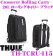 THULE スーリー TCRU-115 Crossover Rolling Carry 38L ブラック 22インチ (56cm) ローリング キャリーバッグ 【バックパック&ローラーバッグの2WAY】