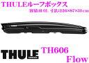 THULE Flow TH606 スーリー フロー ブラックルーフボックス (ジェットバッグ) 【デュアルサイドオープン/パワークリック搭載】