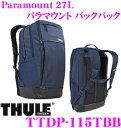 ショッピングノートパソコン THULE スーリー TTDP-115TBB Paramount 27L パラマウント バックパック ネイビー 【ノートパソコン / ペットボトル 等収納】 【大容量リュック】