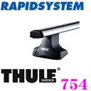 THULE RAPIDSYSTEM 754 スーリー ラピッドシステムTH754フット ノーマルルーフ用フット 【キーロック(TH544相当品)付属】