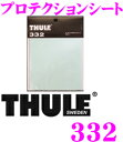 THULE 332 スーリー プロテクションシート TH332