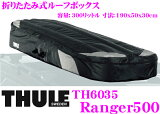 THULE★Ranger500 TH6035スーリー レンジャー500 TH6035折りたたみ式ルーフボックス【画期的な折りたたみ式で使用後には丸めて収納可能!!】