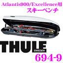【スキーキャリアweek開催中♪】THULE 694-9 スーリー ジェットバッグ用スキーホルダー 【スキー6セットもしくはスノーボード4セット】 【Excel...