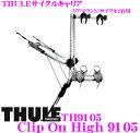 THULE ClipOnHigh 9105 スーリー クリップオンハイ TH9105 リアドアマウント サイクル