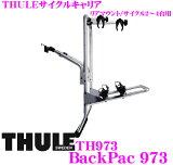 THULE★BackPac 973スーリー バックパック TH973リアドアマウントサイクルキャリア【サイクル2台用/オプション使用で4台まで】