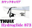 THULE Hydroglide TH873 スーリー ハイドログライド873 カヤックキャリア
