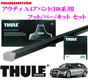 THULE スーリー アウディ A4アバント(8K系)用 ルーフキャリア取付3点セット 【フット753&バー761&キット4007セット】
