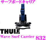 THULE★Wave Surf Carrier TH832suri 冲浪板经历832[THULE★Wave Surf Carrier TH832スーリー サーフボードキャリア832]