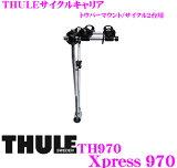 THULE★Xpress 970スーリー エクスプレス TH970 50mmボールトウバーマウントサイクルキャリア【サイクル2台用】