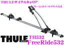 THULE FreeRide532 スーリー フリーライドTH532 サイクルキャリア 【フレーム/ホイールマウント方式・T-トラックアダプター付属】
