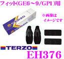 TERZO テルッツオ EH376 ホンダ フィット/フィットハイブリッド(ノーマルルーフ/スカイルーフとも)用ベースキャリアホルダー 【H19.10〜(GE6...
