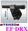 TERZO テルッツオ EF-DRX ダイレクトルーフレール専用フット
