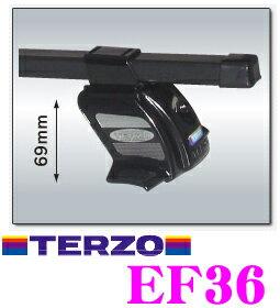TERZO テルッツオ EF36 レガシィツーリングワゴン(BP)専用フット