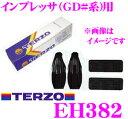【本商品エントリーでポイント7倍!!】TERZO テルッツオ EH382 スバル インプレッサWRX用ベースキャリアホルダー 【H12.8〜H(GD#系) EF...