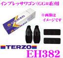 【本商品エントリーでポイント6倍!】TERZO テルッツオ EH382 スバル インプレッサスポーツワゴン用ベースキャリアホルダー 【H12.8〜H19.5(GG#系) EF37対応】