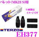 TERZO テルッツオ EH377 スズキ パレット用ベースキャリアホルダー