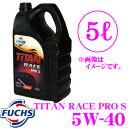 【本商品エントリーでポイント7倍!】FUCHS フックス A600738808 TITAN RACE PRO S 5W-40 モータースポーツ向け 100%化学...