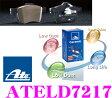 ATE アーテ ATELD7217 欧州車用低ダストブレーキパッド 【Eマーク認定品/純正と同等の効きで圧倒的にブレーキダストが少ない! BMW 1(E87/E88/92/93)3シリーズ(E90/E91)X1(E83)】