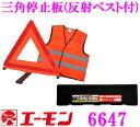 Img59407122