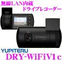 ユピテル DRY-WiFiV1c ドライブレコーダー