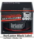 シュアラスター Surluster ブラックレーベル B-01 プレミアムフォーミュラワックス[200g]【ブラックレーベルベースモデル!!深い艶と光沢感、作業性のよさを高次元で両立!!】
