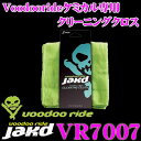 voodoo ride ブードゥーライド VR7007 Voodoorideケミカル専用クリーニングクロス JAKD ジャックド 【マイクロファイバークリーニン...