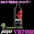 【本商品ポイント5倍!!】voodoo ride ブードゥーライド VR7003 カルナバ配合カーシャンプー JUJU ジュジュ