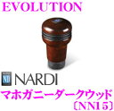 NARDI ナルディ NN15 EVOLUTION(エボリューション) シフトノブ 【マホガニーダークウッド】