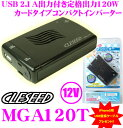 Img59596497