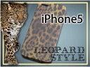 【メール便限定送料無料!!】【当店在庫あり!!カードOK!!】iPhone5/iPhone5s用携帯ケース 豹柄ケース 【保護フィルム・ホームボタン付携帯カバー】 【渋いヒョウ柄ケースです!!】