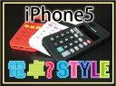 【メール便限定送料無料!!】【当店在庫あり!!カードOK!!】iPhone5/iPhone5s用シリコンケース 電卓?スタイルケース レッド【面白い電卓デザイン!!】 【保護フィルム・ホームボタン付】