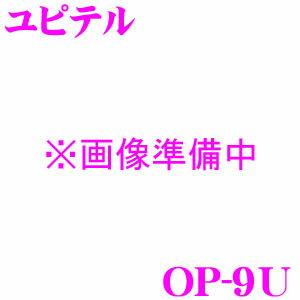 OP-9U
