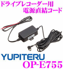 ユピテル ドライブ レコーダー
