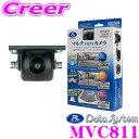 データシステム MVC811水平画角180°広角レンズ採用マルチビューカメラ