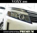 ROAD☆STAR VOX80-BL4L-P トヨタ 80系ヴォクシー (H26.1〜 ZRR8 ZWR8 前期)用 アイラインフィルム(プレミアムブルー)