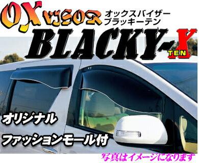 ズープロジェクト OXバイザー BLR-42 ムーヴ (150 152 160) リア用オックスバイザーブラッキーテン 超真っ黒なスポーティーカットバイザー