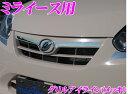 ROAD☆STAR MIRAes300-EY2-MS4 ダイハツ ミライースLA300系前期(H23/9〜)用 グリルアイライン メッキ