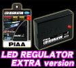 【本商品ポイント3倍!!】PIAA H-538 LEDウィンカー用レギュレーター 【LEDウインカーの点滅タイミングを自動読込!!記憶登録作業不要で取付けるだけでLEDウィンカーのハイフラを制御!!】 【H-540後継NEWモデル!!】